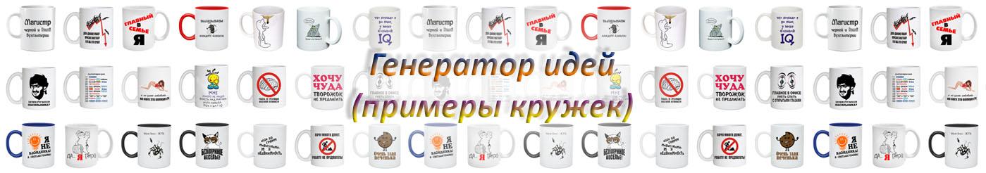 banner_generator_kruzgki